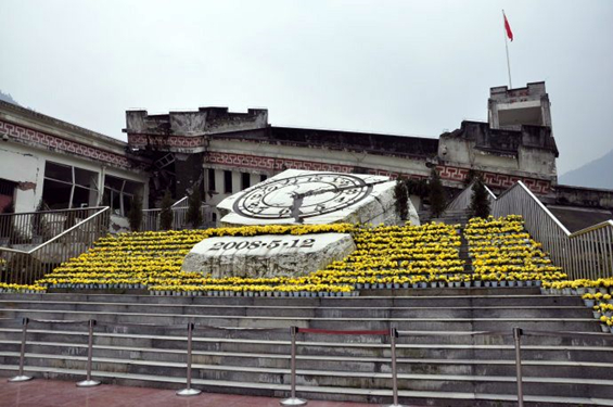 Epicenter Site of 5.12 Wenchuan Earthquake
