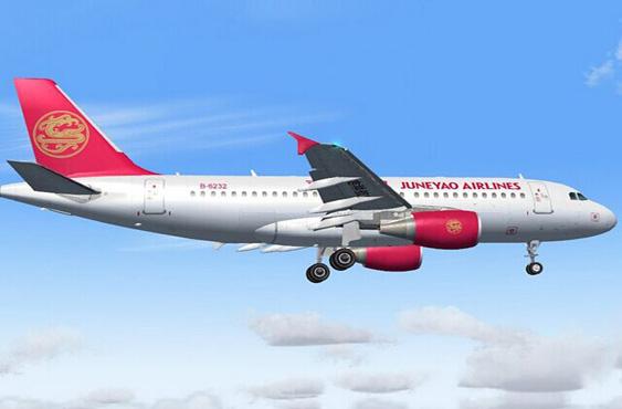 Direct flight to link Zhangjiajie and Kunming in China