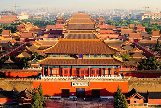 The Forbidden City in Beijing is temporarily not open to public