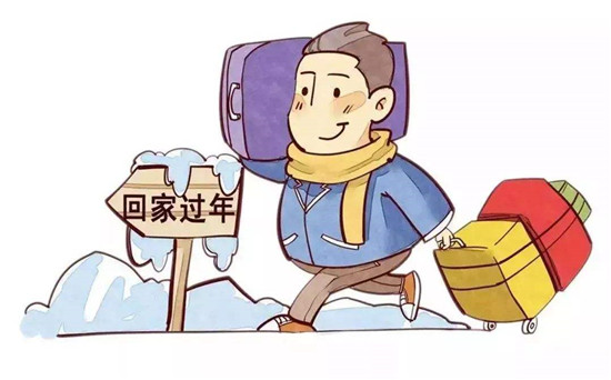 The Spring Festival travel rush of 2020 to start