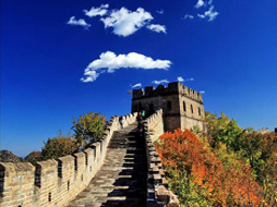 Tian'an Men Square, Forbidden City & Mutianyu Great Wall Bus Tour