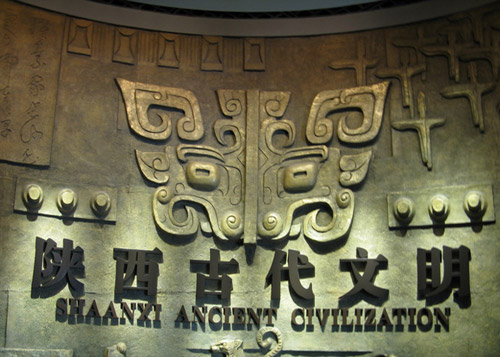 Shaanxi History Museum,Xi'an Tours,China Tours