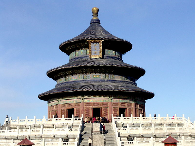 Temple of Heaven, Beijing Tours, China tours