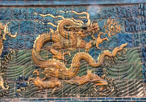 The central dragon on the Nine Dragon Screen,Datong