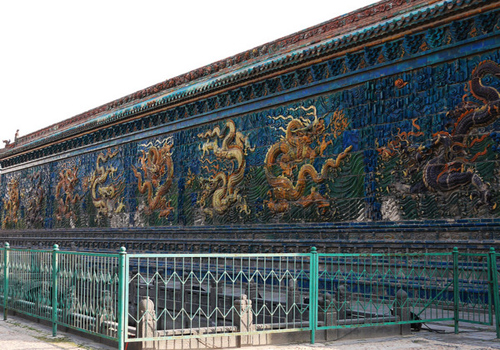 Dragon Screen is one kind of the screen walls which faces the gate inside a traditional Chinese courtyard.