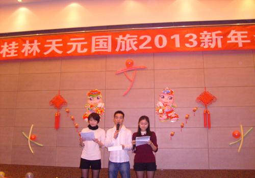2013, We Gather in Xiangzhou and Jinxiu