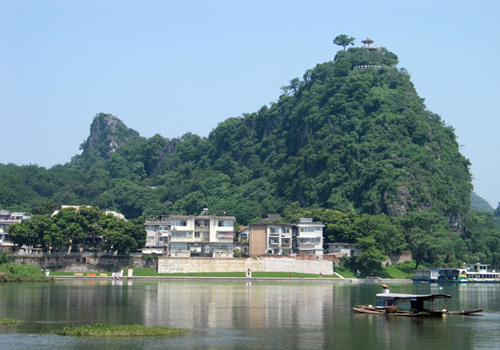 Diecai Hill Park,Guilin