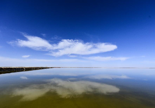 China's largest salt lake Qarhan