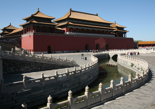 Beautiful Beijing - The Imperial Palace