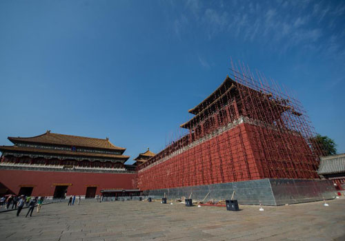 The Forbidden City Restoration Project Being Carried Out