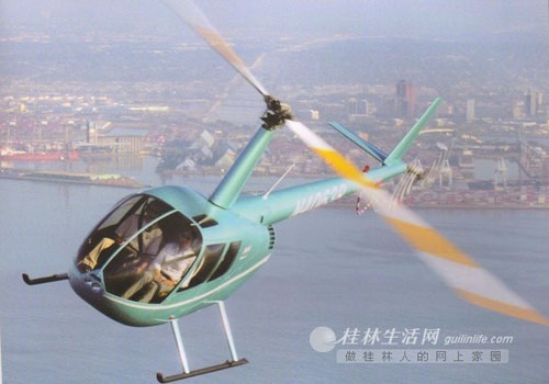 Low Altitude Aircrafts Will Be Adopted to Visit Li River