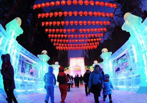 The 40th Harbin Ice Lantern Art Fair Opened