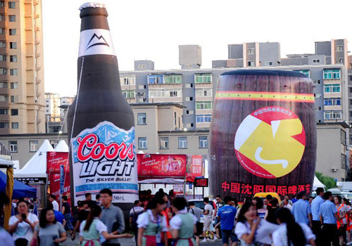 The 2nd Shenyang International Beer Festival Kicked off on July 10