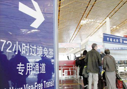 Xi'an Allows 72-hour Visa Exemptions