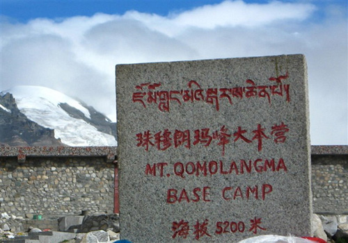 Everest Base Camp in Tibet is Formally Electrified