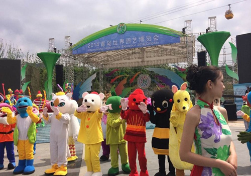 2014 International Horticultural Exposition kicks off in Qingdao, China