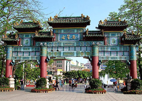 Zhaoqing Seven Stars Cave Scenic Park Guangzhou, Guangzhou Attraction