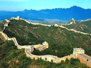 Great wall of China, China great wall info