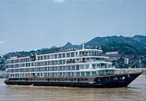 Victoria Cruises'Victoria