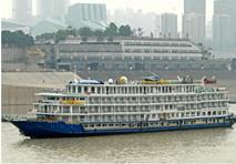 Victoria Cruises'Victoria Grace