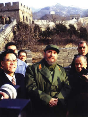 Cuban State Commission chairman Castro is Visiting the Badaling Great Wall