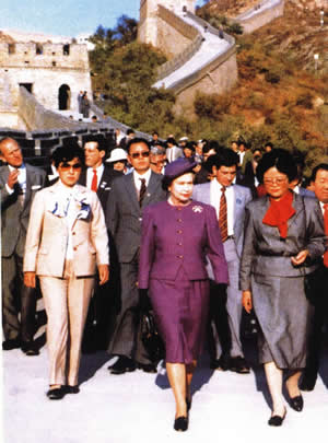 British Queen Elizabeth II is Visiting the Badaling Great Wall