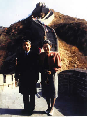Japanese Emperor Akihito and Empress Michiko are Visiting the Badaling Great Wall