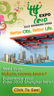 World Expo 2010 Shanghai China