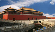Beijing city tours Picture