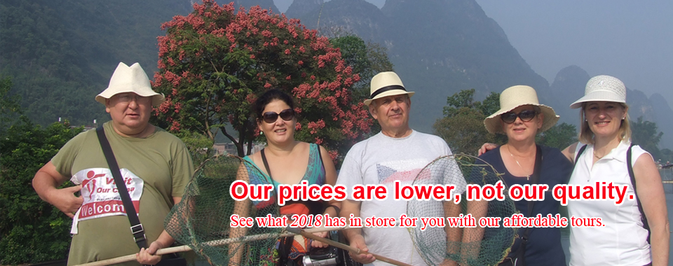 Budget Tours to China