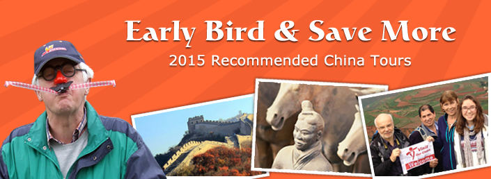 2015 Recommended China Tours
