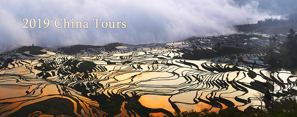 2018 Recommended China Tours