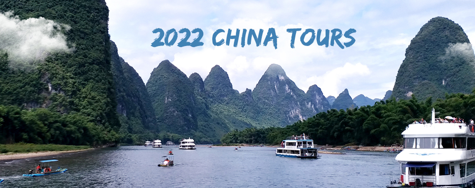 2021 Recommended China Tours