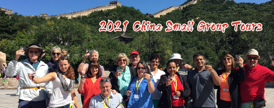 2018 China Small Group Tours