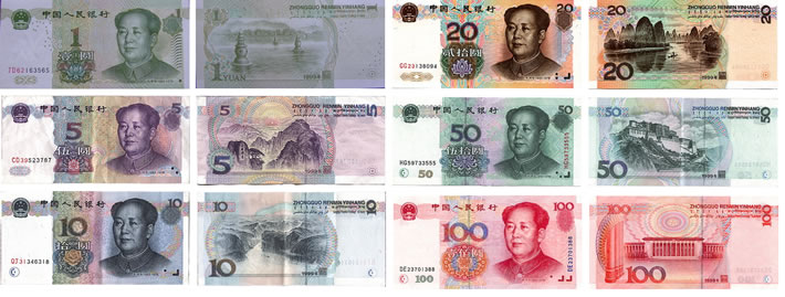 1jiao 2jiao 5jiao Notes The 1 Jiao 2 And 5 Bank Have Not Changed In Design Since 1980 S On Front Of Each One Is A Man