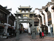Tunxi Ancient Street is a Good Place for Shopping and Local Food Tasting