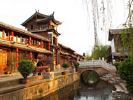 Lijiang Ancient Town, World Heritage of China