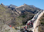a short visit to Great Wall and Terracotta Warriors and Horses