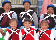 The Naxi minority people with their traditional dressing.