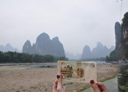 RMB 20 Yuan, The Li River Background