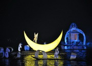 Impression Outdoor Show of Liu San Jie