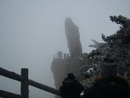 The Flying-over Stone, Huangshan Attractions