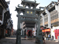 the Tunxi old Street, Huangshan city tour