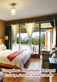 Yangshuo boutique and eco friendly hotels for Special boutique hotels