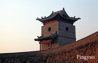 15 Days China Central Plain Culture Tour